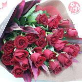 母の日 花 誕生日 結婚祝い お礼 歓送迎 高級 赤バラ 30本の花束!【送料無料】 誕生日プレゼント 女性 送別 退職 選べる色
