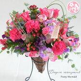 デザイナーズアレンジ【送料無料】【あす楽対応】誕生日 送別 退職 結婚記念日 結婚祝い 花 フラワー お見舞い