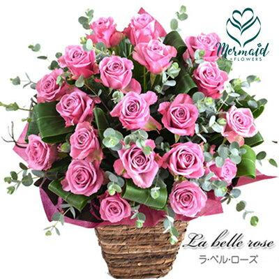 誕生日 結婚記念日「La belle rose」ラ・ベル・ローズ 開店祝い オーダーメイド 送別 ...