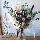 ドライフラワー ブーケ 花束 スワッグ 送料無料「フェミニーノ」バラ ウエディング ナチュラル インテリア ボタニカル オシャレ 女性 誕生日 プレゼント結婚記念日 お祝い 送別 新築祝い 結婚祝い バレンタイン ホワイトデー