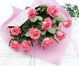 シンプルローズ!ピンクバラ10本の花束!【送料無料】 誕生日プレゼント 女性 退職