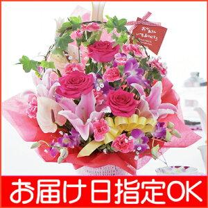 【4月30日まで早割20%OFF】お母さんに人気ベスト3のお花がたっぷり♪送料無料♪花束ORアレンジ...