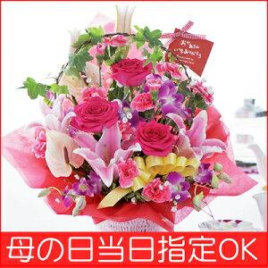 お母さんに人気ベスト3のお花がたっぷり♪送料無料♪花束ORアレンジ!バラ・ユリ・SPカーネーシ...