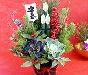 【まだ間に合う!】長寿の松・無事を願う竹・華やかな梅・厄除け&平和:紅白の葉牡丹・南天、...