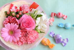 【楽天1位】送料無料カジュアル花束誕生日プレゼント女性誕生日花束お祝いフラワー結婚祝退職祝い送別祝いプレゼント花ギフト花母の日母の日ギフト05P26Mar16
