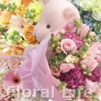 くまさんが花束をお届け♪