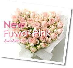 バラたっぷりのローズハート【ふわふわピンク pink heart】[生花]結婚祝いや結婚記念日に花 ...