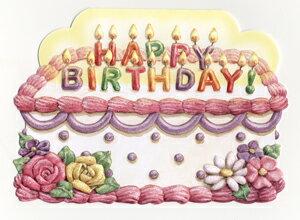 *メール便対応 /お誕生日祝いメッセージカード/花のカード/電報/祝電/お誕生日カードお花と一緒に贈れます♪【RCPdec18】【SBZcou1208】