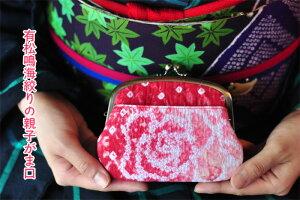 suica pasmoなどのICカード対応がま口財布有松鳴海絞り親子がま口 浴衣のお財布、夏祭りに