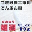 Nori80