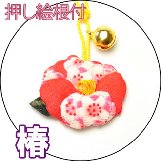 Camellia netsuke