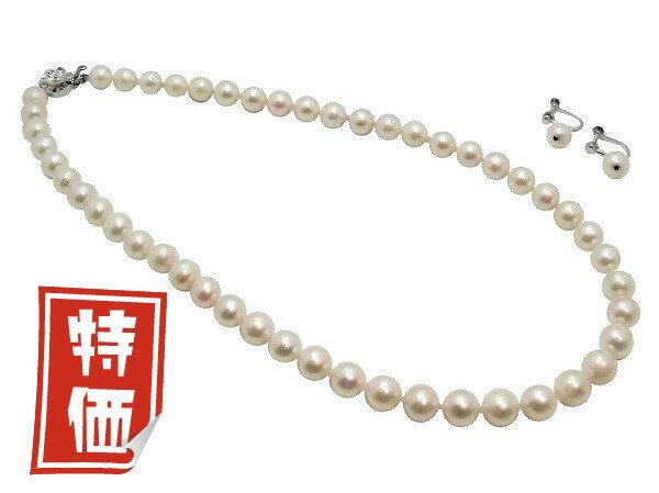 あす楽対応 アコヤ真珠イヤリング(ピアス)ネックレスセット7.5-8.0mmホワイト真珠あこや真珠パールギフトプレゼントフ