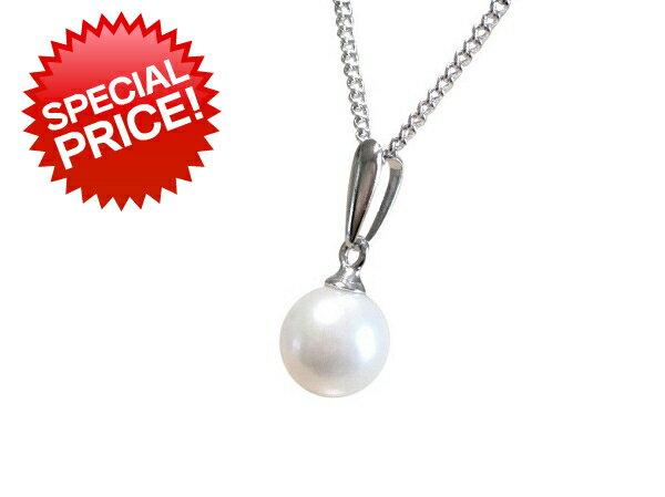 ネコポス  お試し アコヤ真珠ペンダントトップネックレスSVシルバー7.0-7.5mmホワイト真珠あこや真珠パールギフトプレゼ