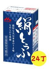 森永の絹ごし豆腐