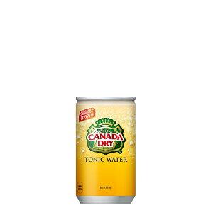 【送料無料】【3ケースセット】カナダドライトニックウォーター160ml缶 炭酸飲料 業務用 炭酸  炭酸水