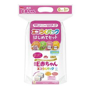 森永 粉ミルク ペプチドミルク E赤ちゃんエコらくパック はじめてセット800g(400g×2…