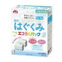 森永 粉ミルク はぐくみエコらくパック つめかえ用 800g(400g×2袋)