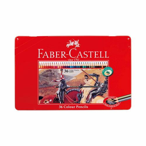 ☆ゆうパケット発送可!☆ 【色鉛筆】【シャチハタ】【ぬりえ】 大人のぬりえにも最適! 描き心地なめらか【SV製法】 FABER-CASTEL(ファーバ−カステル)36色セット