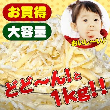訳ありチーズシリーズ 【送料無料】