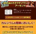 「330gアーモンド小魚」【メール便発送】【送料無料】【おつまみ】【珍味】【酒のつまみ】【魚介乾燥品】