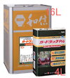 ガードラックPro(プロ) 16L 【送料無料】