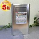リボス自然塗料 メルドスハードオイル 8L(約88平米/2回塗り)【...