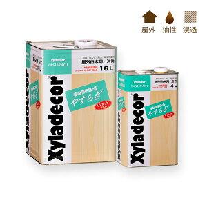 キシラデコール やすらぎ 16L(80〜112平米/2回塗り) 屋外用/オイルステイン/白木仕上げ/防虫防腐/木材保護塗料