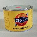 カシュー塗料 500g  カラーグループG(赤、紅、あずき)