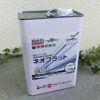アクレックス ネオフラット 全艶消し 3.5kg(約40平米/1回塗り) AQRX/3965/水性/1液ウレタン/東京都環境物品調達方針適合/和信化学