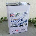 アクレックス ネオフラット 半艶消し 3.5kg(約40平米/1回塗り) AQRX/3962/水性/1液ウレタン/東京都環境物品調達方針適合/和信化学
