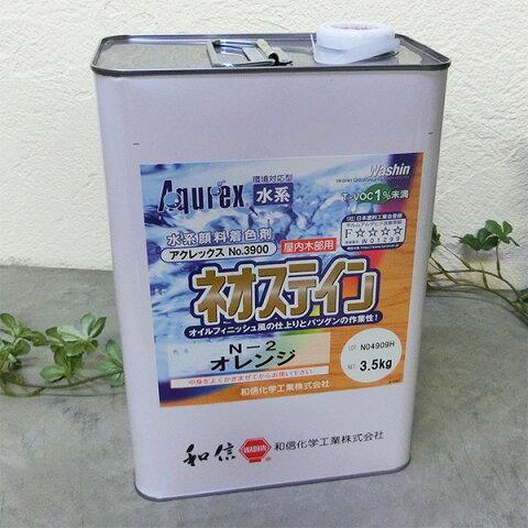 アクレックス ネオステイン 3.5kg(70平米/1回塗り) 屋内用/水性/浸透系/オイル調/半透明仕上げ/艶消し/和信化学