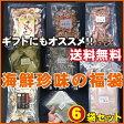 送料無料:自分で選べる「海鮮珍味の福袋」6袋選択 香川県産【いか】【乾物】【普通便】【珍味】