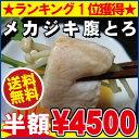 【黒毛和牛】神戸ワインビーフ ミンチカツ 70g×100個