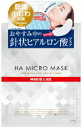 HAマイクロマスク