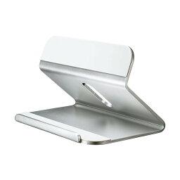サンワサプライ タブレット用アルミスタンド PDA-STN27S 【代引き・同梱不可】