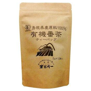 お茶・紅茶, その他  (5g12)10