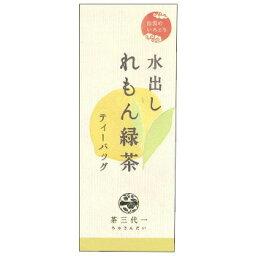 水出し れもん緑茶 ティーバッグ(5g×5個入)×6セット 【代引き・同梱不可】