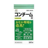 【第3類医薬品】《日邦薬品》新コンチーム錠360錠