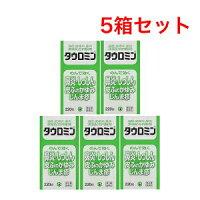 【第2類医薬品】5箱セット《日邦薬品》タウロミン220錠