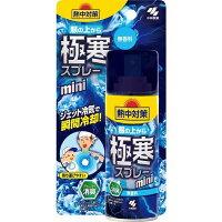 《小林製薬》熱中対策服の上から極寒スプレー無香料mini93mL