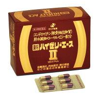 【第3類医薬品】《ゼリア新薬》新ハイゼリーエースII120カプセル(滋養強壮剤)