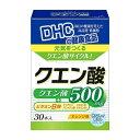 《DHC》 クエン酸 30本入 返品キャンセル不可