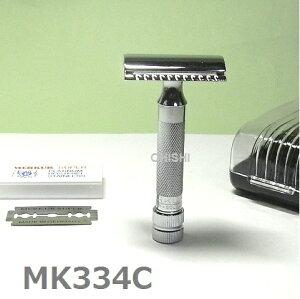 メルクール ホルダー プラケース シンプル ベストセラー