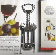 ワインオープナー ベストセラー