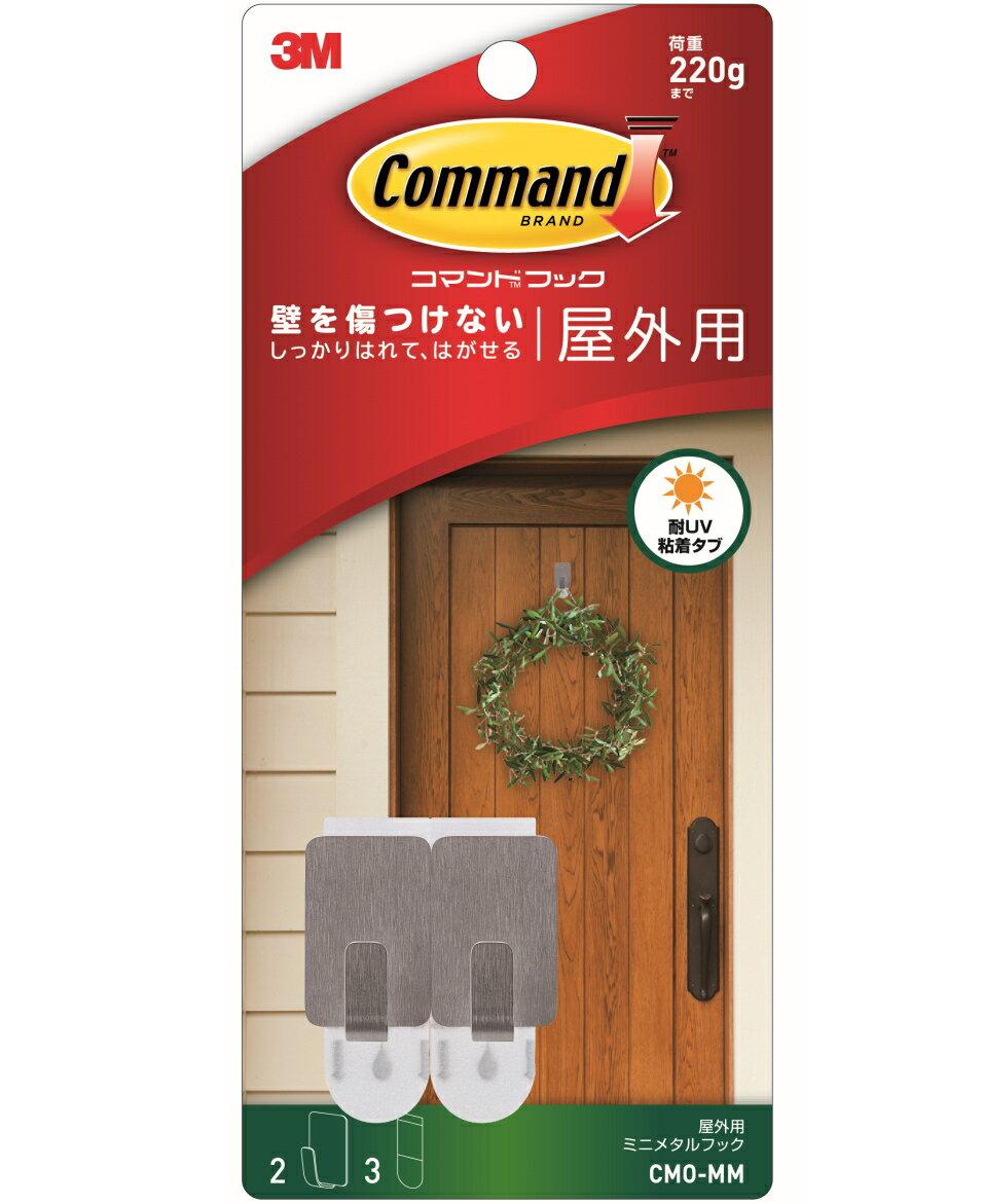 3M コマンドフック 屋外用ツールミニメタルフック CMO-MM