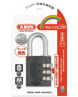 ABUS マイカラーナンバー可変式南京錠30mm チタニウム 145-30 TI