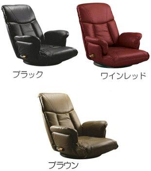 スーパーソフトレザー座椅子YS-1392A【送料無料】