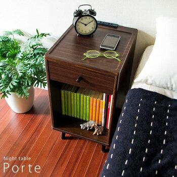 【9/12新着】Porte(ポルテ)ナイトテーブルNT-300【送料無料】【大川家具】【LNT】【130912】【smtb-MS】