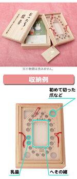 おいたちの小箱A6版内箱:ハイジ【送料無料】【大川家具】【smtb-MS】