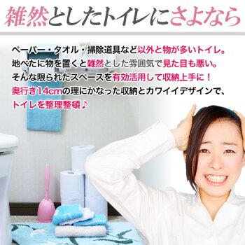 【5/26新着】ToiletitemcollectionトイレラックMTR-6510WH【送料無料】【大川家具】【HGAC】【110526】【smtb-MS】